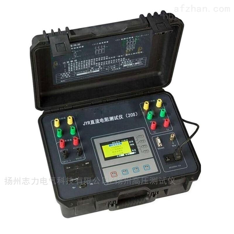 JYR直流电阻测试仪(80100)