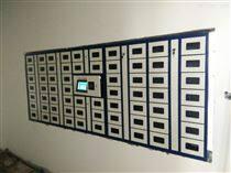 福源装备柜和智能钥匙柜定制寄存方案