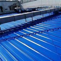水性环保彩钢翻新漆
