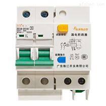 防火防雷型漏電斷路器