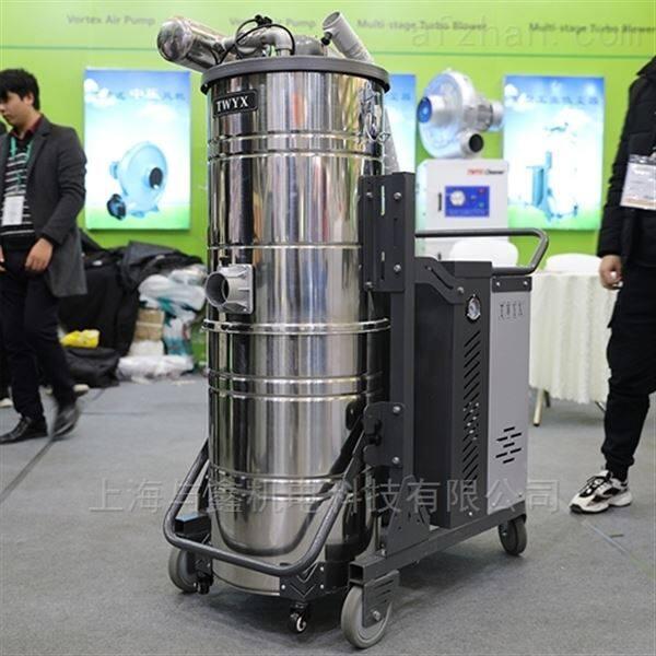 南京全风厂家直销工业用颗粒吸尘器