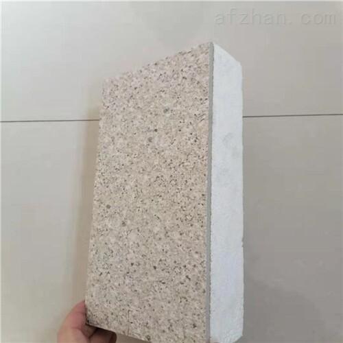 <strong>一体化保温装饰板多少钱一平米</strong>