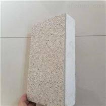 真石漆保温一体板规格参数