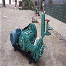 煤矿BW250型注浆机性能特点