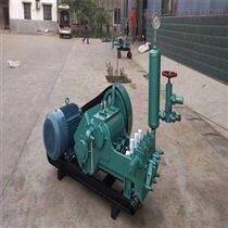 衡陽BW250泥漿泵產地貨源