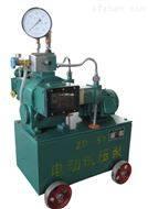 河北2d电动试压泵设备概述