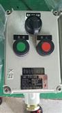 BXD(M)防爆动力配电箱线路图