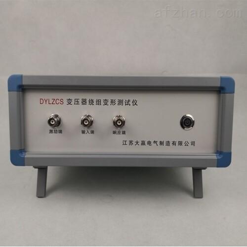 变压器绕组变形测试仪上海电力承装