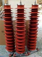 云南氧化鋅避雷器YH10W-216/618哪里有生產