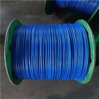 榆林市电地暖发热电缆报价