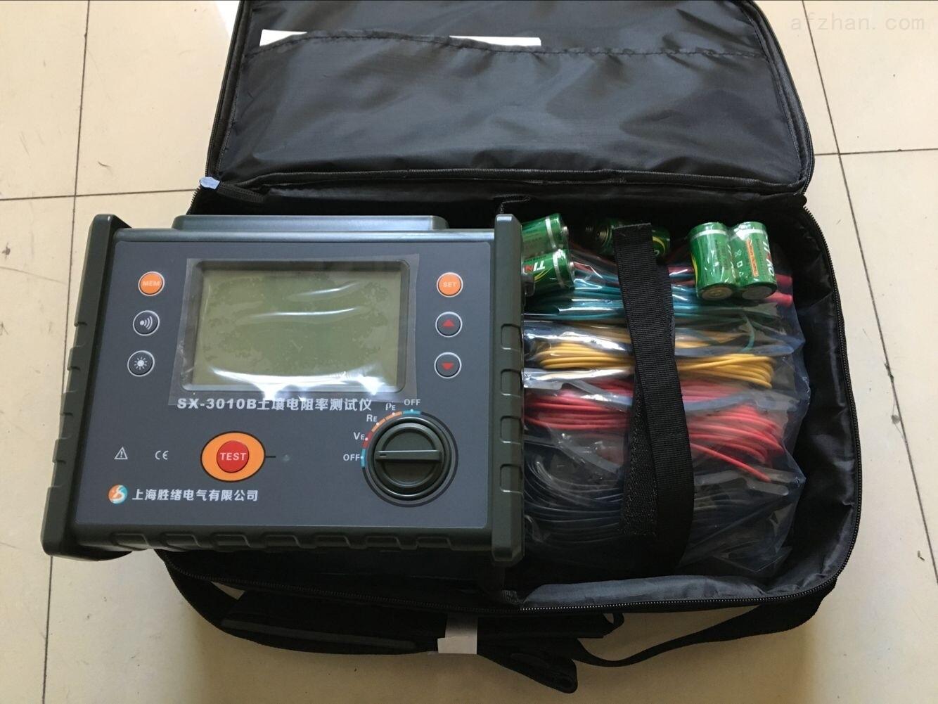 便携式接地电阻测试仪操作简单