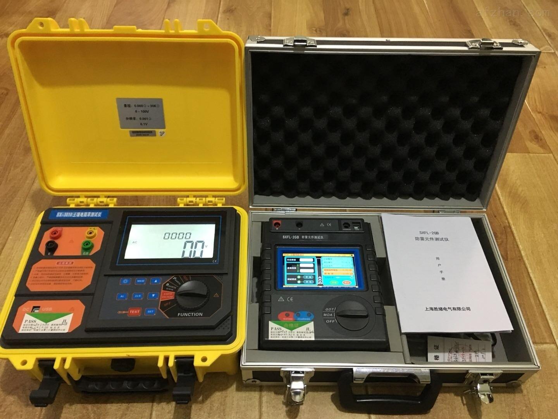 四线法土壤电阻率测试仪要点解析