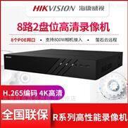 海康威视DS-7808N-R2/8P 8路监控硬盘录像机