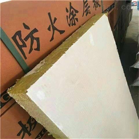 CP670防火涂层板生产厂家