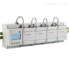 ADF400L-10SY多用户电能表 正反向有功无功电能计量