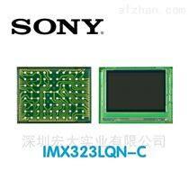 IMX323 索尼/SONY 圖像傳感器IMX323LQN-C