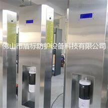 DB-TW002语音播报体温检查消毒门景区测温消毒一体机