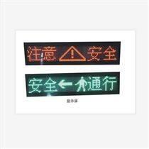 礦用本安型顯示屏型號:PH5