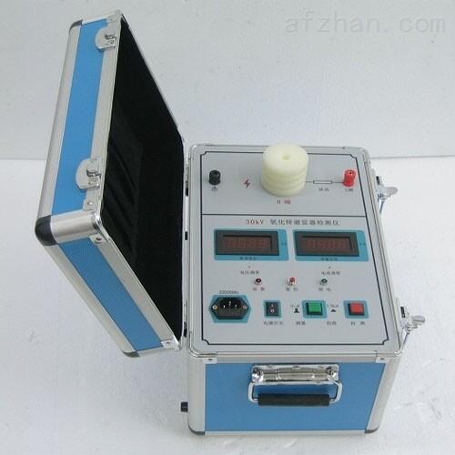 供应手持式氧化锌避雷器阻性电流测试仪厂家