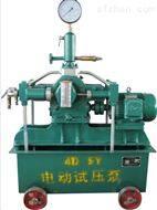 电动试压泵平稳运行模式鸿源机械