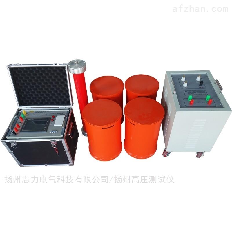 便携式发电机串联谐振交流耐压试验装置厂家