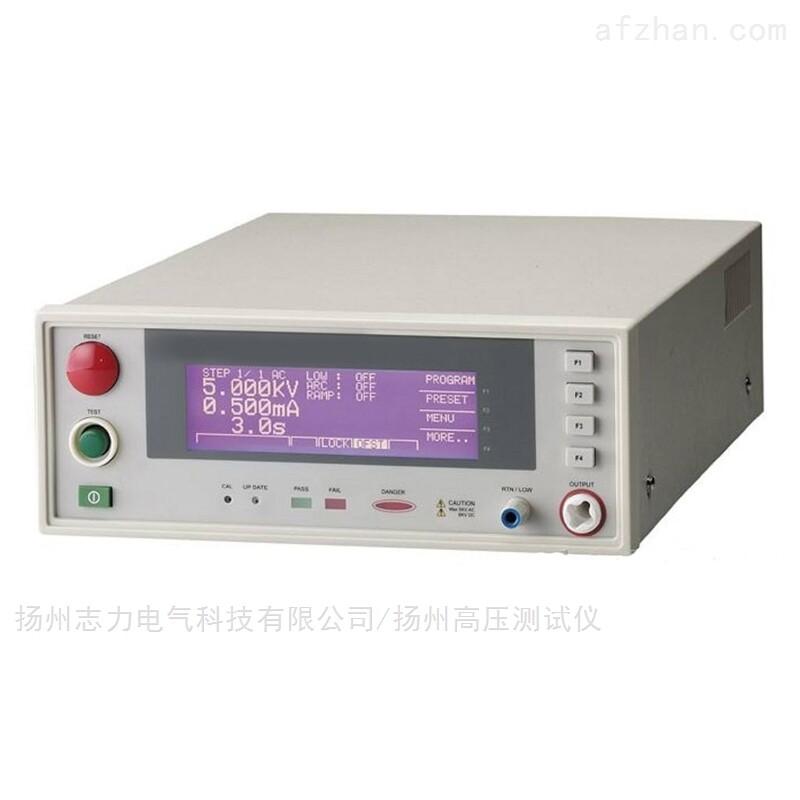 ZC7162精密程控交流耐压、绝缘测试仪