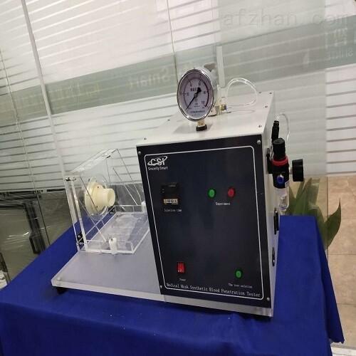 CW-熔喷滤料合成血液穿透测试仪特性