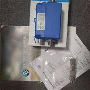 EGE流量计 EGE 电感传感器 IGMF 015 GSOP