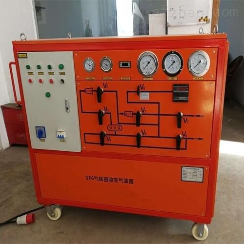 SF6气体抽真空充气装置 一体机厂家直销