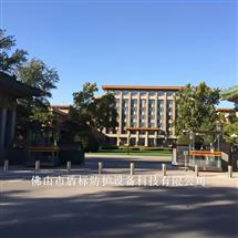 DB番禺学校大门防冲撞全自动升降柱埋地桩