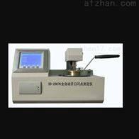 租凭出售开口闪点自动测定仪厂家供应