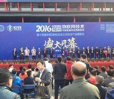 郑州安博会盛大开幕 为安防添动力