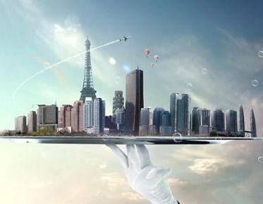 天地伟业解析智慧河南城市建设
