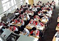 学校教室直播成风 学生隐私在何处?
