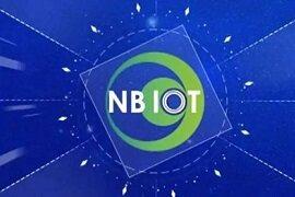 多举措扩大NB-IoT技术应用 迎来机遇与挑战