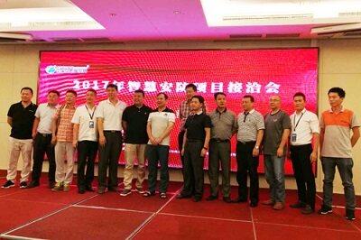 7月20日 智慧安防项目接洽会-济南站圆满成功