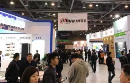 2018中国(杭州)国际社会公共安全产品与技术博览会