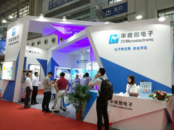 华视微电子闪耀深圳物联网展