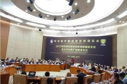 南京智杰第四届中国-亚欧安防博览会完美落幕