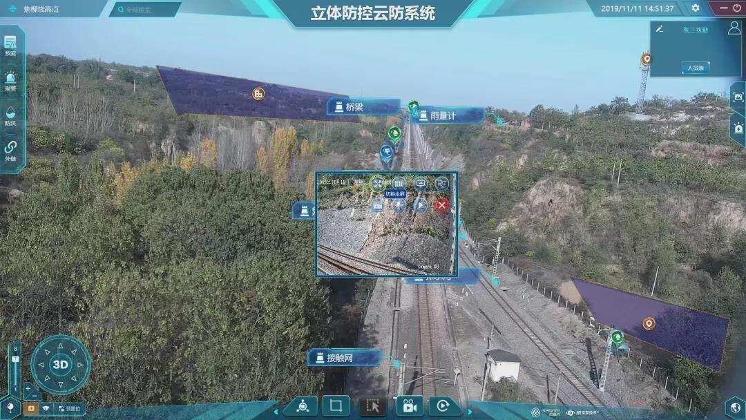 智慧防洪 科學減災:高新興重磅發布鐵路可視化防洪防災解決方案