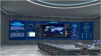TCL智顯推出指揮調度解決方案 打造執法新模式