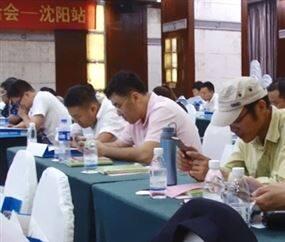 """""""2016智慧安防项目接洽会-沈阳站""""圆满收官"""