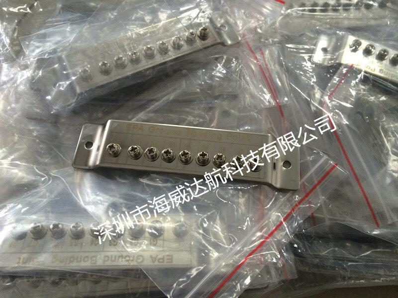 不锈钢接线端子排-防静电接线端子排-深圳不锈钢接线