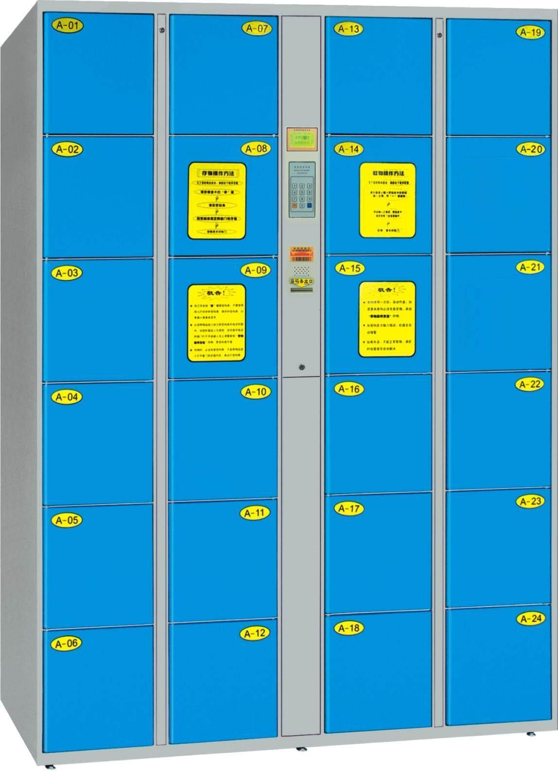 IC卡手机寄存柜