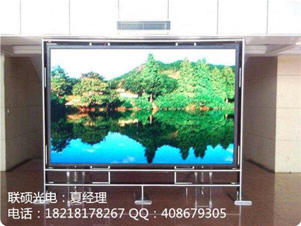 酒店宴会厅p4led彩屏规格/长10米全彩显示屏幕价格