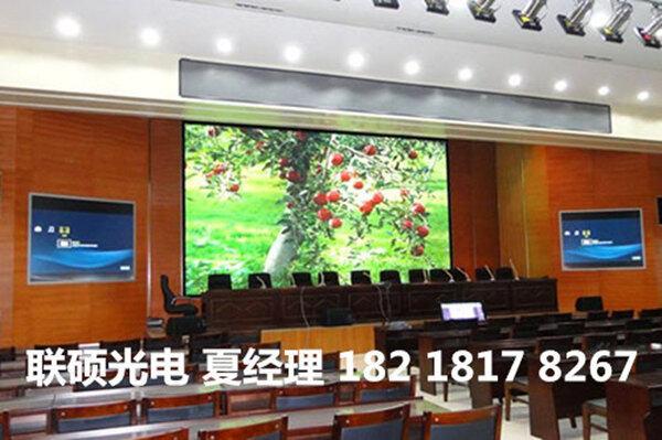 四川会理县润铭国际酒店p5led全彩屏项目 p5显示屏厂家报价