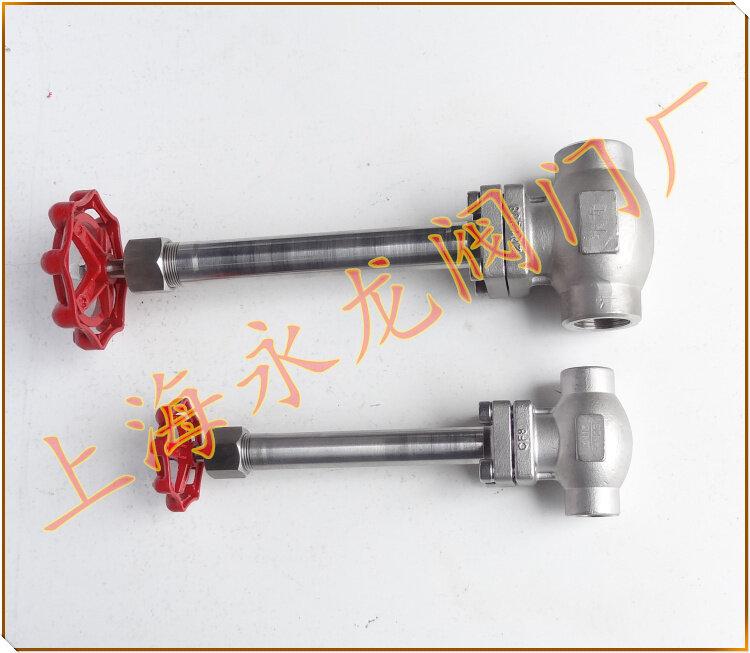 永龙阀门产品有:低温气动紧急切断阀 氨用截止阀 液氨截止阀,氨气截止图片