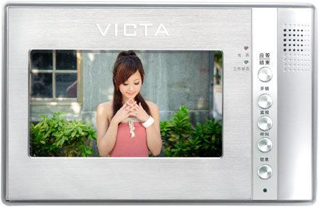 v828fl-m7m威视安楼宇对讲别墅七寸免提彩色可视室内分机