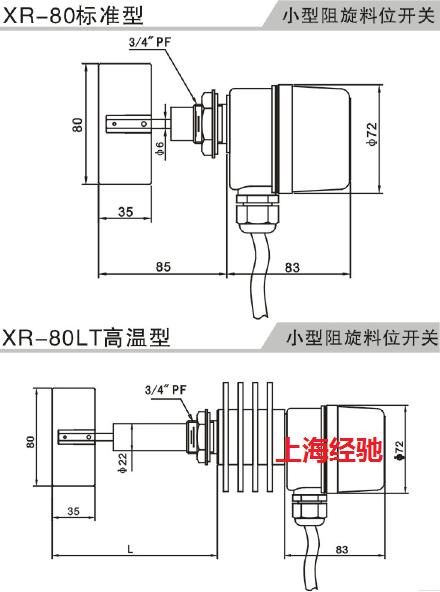 电路 电路图 电子 原理图 440_592 竖版 竖屏