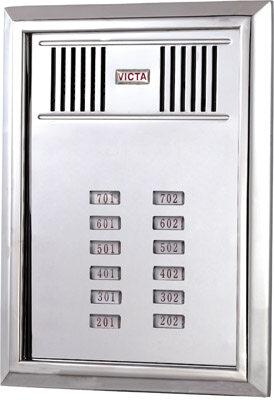 v828zd-b6*2威视安楼宇对讲直按式门口主机